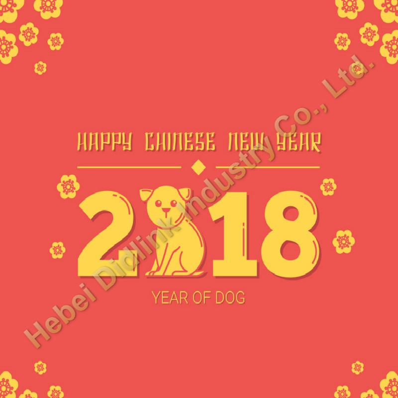 happy chinese new year holiday notice news center hebei didlink - Chinese New Year Holiday